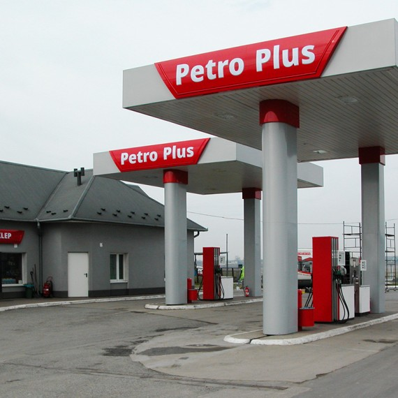 PetroPlus_pobiedniki_1